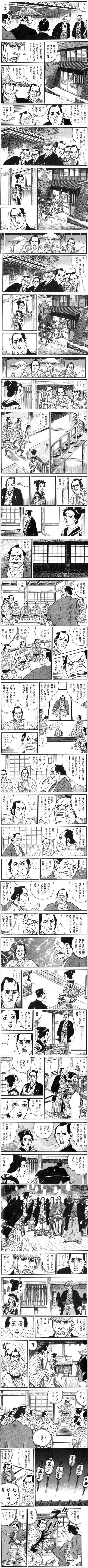 アスコン編