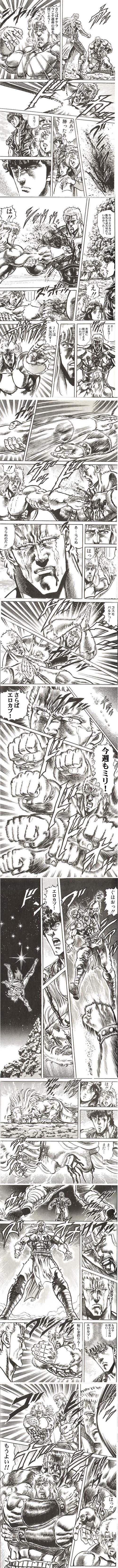 okerano_ken.JPG