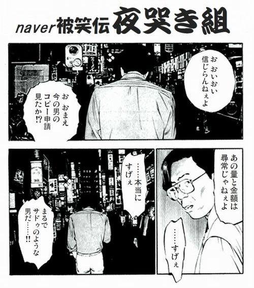 07-1.jpg