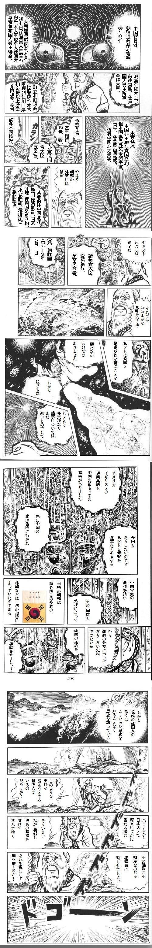yonaki_ankoku2.jpg