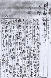 李泰鎮が発射したスキャン画像(1/100スケール)